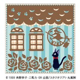 【魔女の宅急便】ミニタオル(お店へどうぞ/ブルー)[612790]