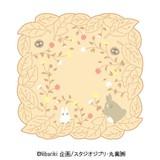 【となりのトトロ】ミニタオル(木の葉の傍ら/オレンジ)[613667]