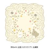 【となりのトトロ】ミニタオル(木の葉の傍ら/アイボリー)[613674]
