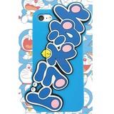 【ドラえもん】iPhone7対応シリコンケース(ロゴ)[867876]