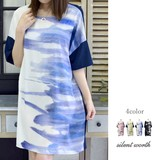 2017 S/S Popular Watercolor Panel Color Scheme Switching One-piece Dress