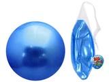 【膨らませて遊ぼう!】BIGパールボール ブルー