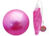 【膨らませて遊ぼう!】BIGパールボール ピンク