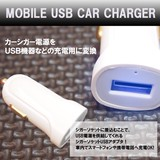 新作 iPhone スマホ 1口 シガーソケット USB充電器 カーチャージャー andioid