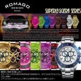 【ROMAGO DESIGN SWISS】メンズウォッチ 7個セット