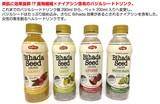 美肌シードペットボトル(ライチ/ホワイトグレープ/マンゴー/レモン)