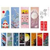 四季折々の風景を日常に。★四季彩布 てぬぐい 90x35cm【日本製】★