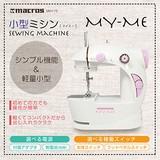 小型ミシン マイミー MEH-10