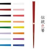 にっぽん伝統色箸