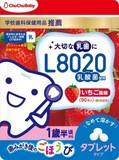 L8020乳酸菌チュチュベビータブレットいちご風味 【 マウスウォッシュ 】