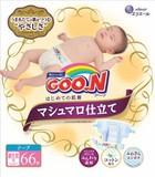 グーンはじめての肌着マシュマロ仕立て新生児用66枚×4セット