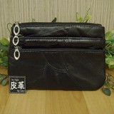Three Steps Fastener Soft Genuine Leather Pouch