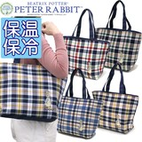 Peter Rabbit 2017 S/S Checkered Embroidery Cold Insulation Tote Bag