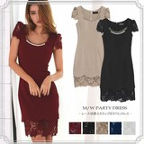 Lace Switch Wrap Dress Dress Party Women Wedding Elegance One-piece Dress