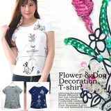 2017 S/S Flower Dog Decoration T-shirt