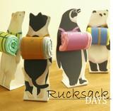 【ハンカチをつめてギフトのおつかい☆】リュックサックデイズ タオルギフト ネコ&シロクマ&パンダ