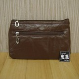 Bag Soft Genuine Leather Pouch