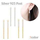 Silver 925 Post Straight Line Pearl Pierced Earring