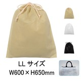 Non-woven Cloth Inner Pouch Size L 3 Colors