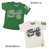Candy Print Vintage Short Sleeve T-shirt