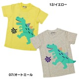 Dinosaur Applique Short Sleeve T-shirt