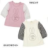 【PAL HOUSE】ウサギ柄 7分袖Tシャツ