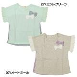 【PAL HOUSE】リボン付き ストライプ柄 半袖Tシャツ