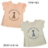 【PAL HOUSE】小花柄 チュールレイヤー 切替え リボン付き 半袖Tシャツ