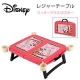 パール金属 ディズニー レジャーテーブル(ミッキーマウス/ポスター)MA-1046