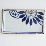 HASAMI Ware Blume Plate Hand-Painted