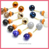 Marble Circle Round Beads Pierced Earring