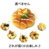 【選べません】【パン雑貨】ふわふわスクイーズ/マスコット(フルーツパン)[083612]