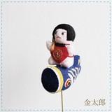 【端午の節句】ちりめん金太郎ピック【五月飾り】79002 【New商品】