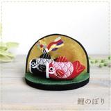 【端午の節句】ちりめん鯉のぼり【五月飾り】79004【New商品】