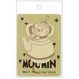 【ムーミン】壁掛けフック(ミイ2)