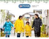 OUTDOOR PRODUCTS(アウトドアプロダクツ) レインポンチョ 全7色 全2サイズ