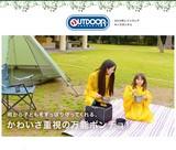 OUTDOOR PRODUCTS(アウトドアプロダクツ) 子供用 レインポンチョ