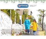 OUTDOOR PRODUCTS(アウトドアプロダクツ) 子供用 ランドセルコート 全5色 全3サイズ