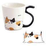 ■猫3兄弟 しっぽマグカップ単品【mike】