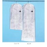 【かぶせタイプ洋服カバー<マチ付>】*全2サイズ