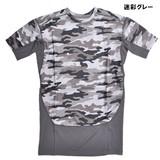 メンズハイテンションストレッチDRYスポーツ半袖Tシャツ4色・S〜LL【物流KRS】
