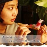 清涼感たっぷり!バンブーが奏でる鳥笛【バリ島の小鳥笛】アジアン雑貨