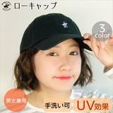【New】【BHPC】ローキャップ<3color・男女兼用・UV対策・手洗い可>