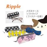 ◆メガネケース◆軽量ソフトポーチタイプ/ねこ