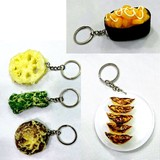 Food Product Sample Key Ring Dumplings Tempura