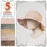 Fashion Accessory Hats & Cap Hat Control Adjuster Sunburn Hats & Cap