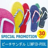 【SALE】30%OFF☆ ビーチサンダル  LIMPID-POOL セット割【レジャー】