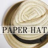 帽子 59cm 夏 ペーパーハット サイズ調整 ブレードハット 麻風ベルト 中折れ レディースメンズ