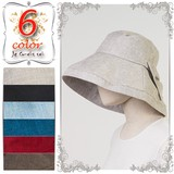 【ファッション雑貨】つばが広くてUV効果抜群 帽子 UVケア ツバ広ハット サイズ調節アジャスター付
