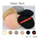 【新商品】【再入荷】サーモベレー BN-0012